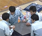Batsu Game – Berek (2000)