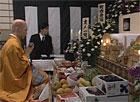 Gottsu ee Kanji – Sho-ta cz. 1