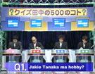 GnT – Tanaka 500 Q