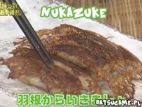 "Absolutnie Smakowite – Nukazuke <img alt="""" src=""/IMG/hd.png"" />"