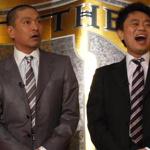 Prywatne relacje pomiędzy Matsumoto a Hamadą