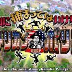 """Batsu Game (2017-18) – Amerykańska Policja cz. 4 <img alt="""""""" src=""""/IMG/hd.png"""" />"""