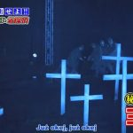 "Batsu Game (2015-16) – Detektywi cz. 10 <img alt="""" src=""/IMG/hd.png"" /> (korekta 2.0)"