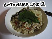 Absolutnie Smakowite – Gotowany Ryż 2