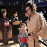 """[Przegląd] """"Samuraj bez miecza"""", Matsumoto Hitoshi, 2011"""