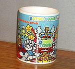 """<span style=""""color: #ff0000;"""">#1 Konkurs! Wygraj kubek Downtown!</span>"""