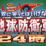 Batsu Game 2014 ZACZĘŁO SIĘ! [streaming]