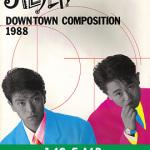 "<span style=""color: #008742;"">[Pobierz]</span> 2x Photobook Downtown"