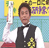 "Kiki – Kasutera (Castella) <img src=""/IMG/hd.png"" />"