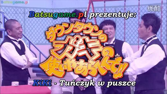 batsu game